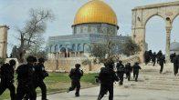 İşgalci İsrail, Mescid-i Aksa'yı kuşatmak için 'özel polis birimi' kuruyor